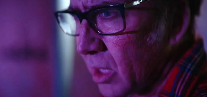 Николас Кейдж в трейлере хоррора Color Out of Space по мотивам рассказа Лавкрафта