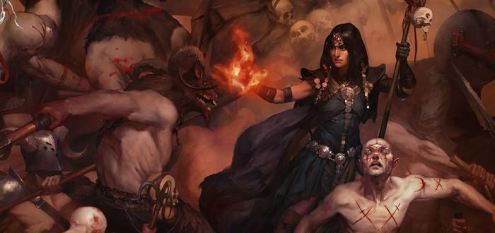 Концепт-арты Diablo 4 с BlizzCon 2019