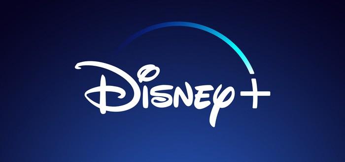 Вторая волна запуска Disney+ запланирована на весну