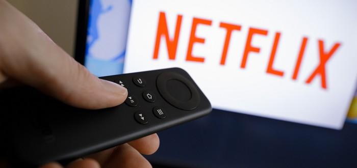 Netflix ежегодно теряет $1,6 миллиарда — все из-за обмена паролями среди пользователей