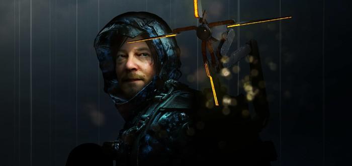 Death Stranding появилась в Steam и EGS, игру уже можно предзаказать за 3499 рублей