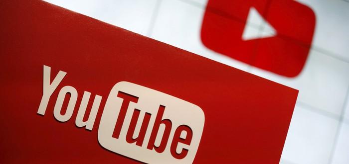 YouTube обновит дизайн главной страницы и добавит новые функции
