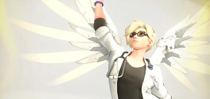 В Overwatch начался ивент Mercy's Recall Challenge