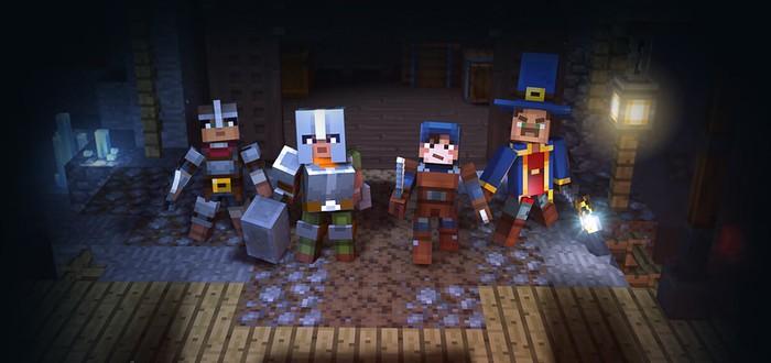 XO19: Minecraft: Dungeons выйдет в апреле 2020