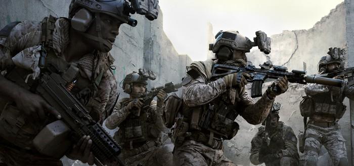 Утечка: Подробности королевской битвы в Call of Duty: Modern Warfare
