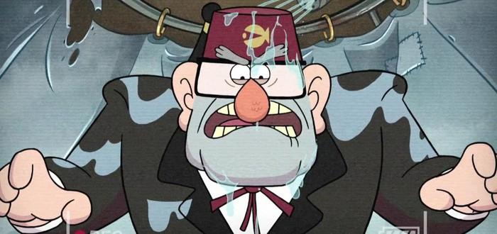 "В Disney+ отцензурили шапку персонажа ""Гравити Фолз"""