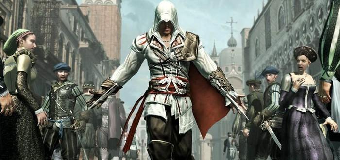 Композитор Assassin's Creed 2 поделился новыми треками в честь десятилетия игры