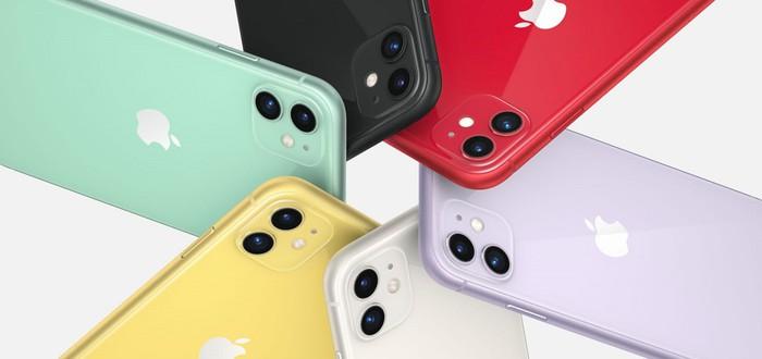 Продажи iPhone 11 в Китае за первые два месяца составили 10 миллионов экземпляров