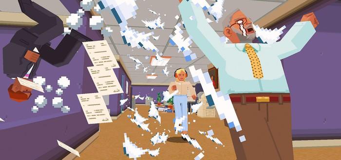 Безумные офисные будни в первом трейлере Say No! More