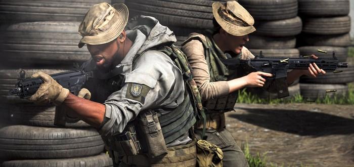 В Call of Duty: Modern Warfare стартовал бета-тест турнира в режиме Gunfight
