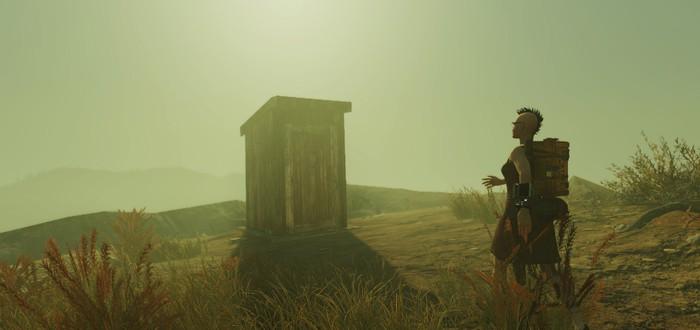 Игроки Fallout 76 нападают на пацифистов при помощи атомных мин