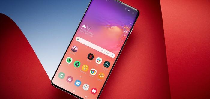 Слух: Samsung Galaxy S11 получит пять камер и дисплей 120 Гц