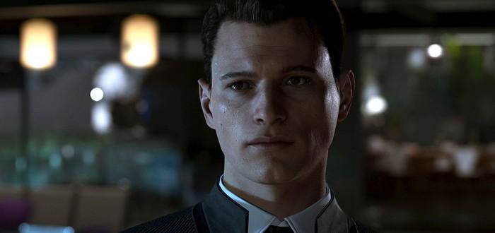 Quantic Dream обязали выплатить 7 тысяч евро бывшему сотруднику из-за отфотошопленного изображения
