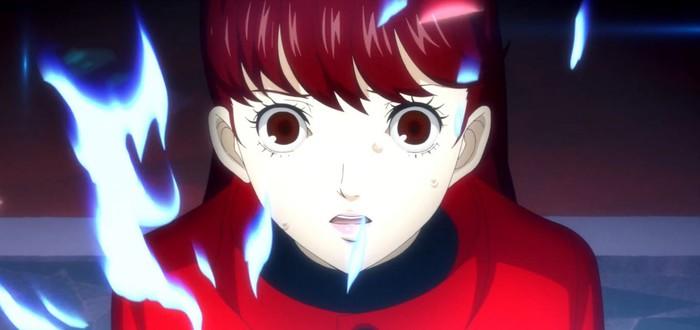 Persona 5: The Royal может выйти на Западе в феврале