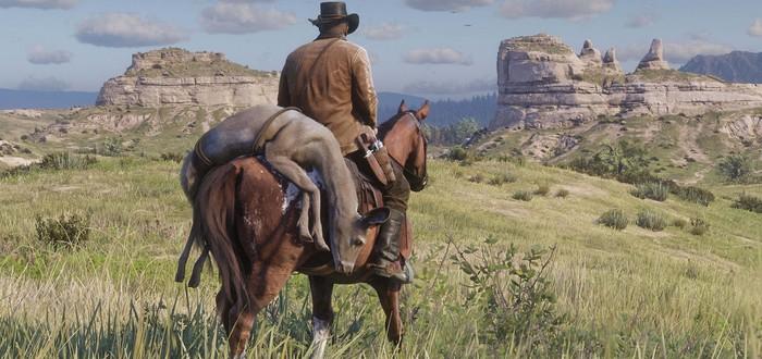 Датамайнеры нашли файлы мексиканского региона в Red Dead Redemption 2