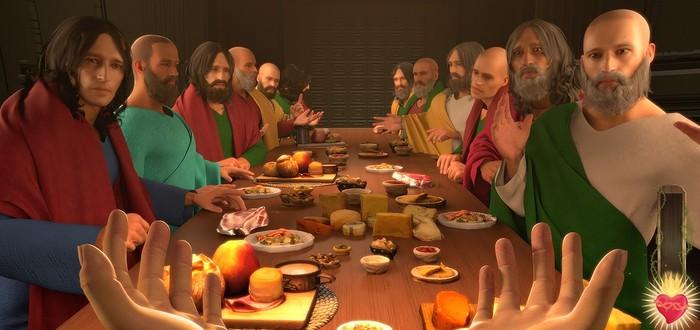 Станьте Иисусом в реалистичном симуляторе I Am Jesus Christ