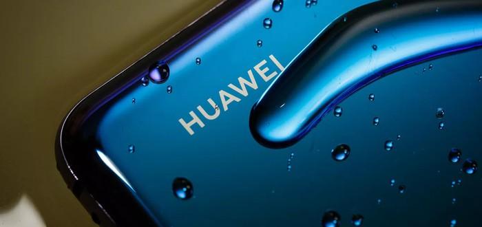 Президент Huawei: HongMeng OS выйдет в 2020 году