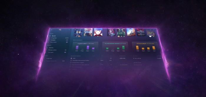 Стартовала открытая бета GOG Galaxy 2.0