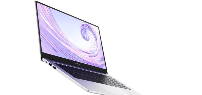 Huawei представила линейку ноутбуков MateBook D14 и D15