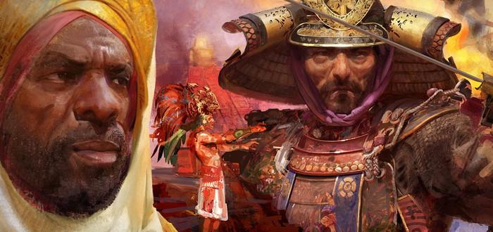 Качество превыше количества — разработчики Age of Empires 4 рассказали о цивилизациях