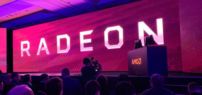 AMD выпустила новый драйвер для видеокарт Adrenalin 2020 с рядом новых функций