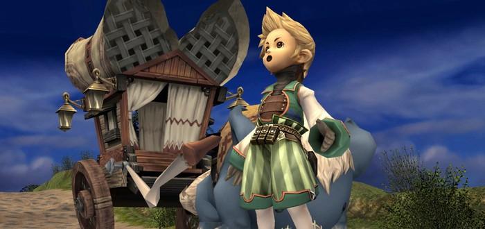 Ремастер Final Fantasy Crystal Chronicles задерживается до лета