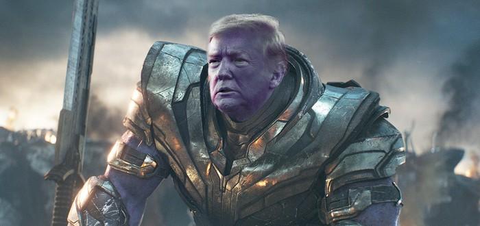 Предвыборная кампания Трампа сравнила президента с Таносом
