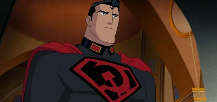 Советский Супермен — первый трейлер мультфильма Superman: Red Son