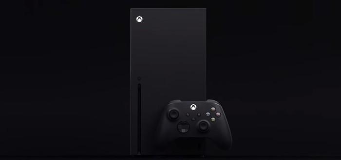 Слух: Презентация Xbox Series X состоится весной