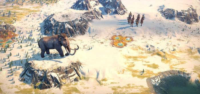 Зимний скриншот Humankind и описание еще двух цивилизаций