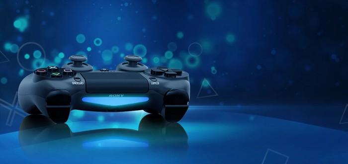 Слух: В PS5 не будет использована технология AMD для обработки трассировки лучей