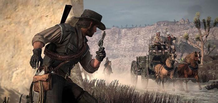 Разработка эмулятора Red Dead Redemption была отменена после иска Take-Two