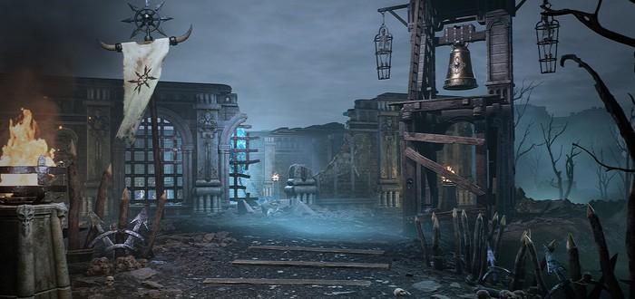 Мир Warhammer: Age of Sigmar на Unreal Engine 4