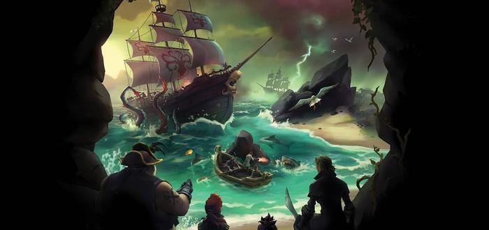 Количество игроков Sea of Thieves превысило 10 миллионов