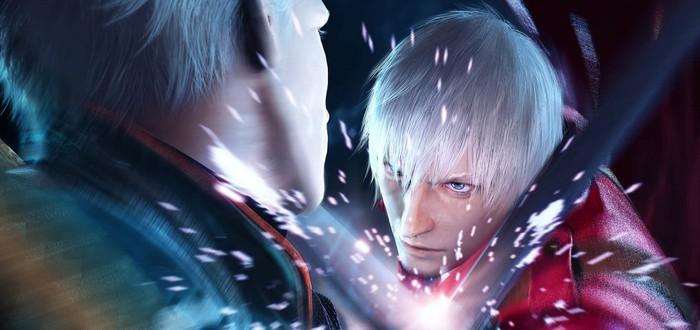 Capcom: Мы добавим в Devil May Cry 3 для Switch кое-что особенное