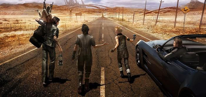 Final Fantasy XV получит спин-офф в виде мобильной MMORPG