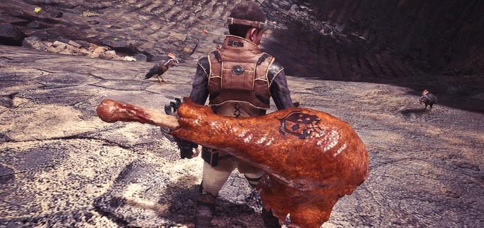 Игроки Monster Hunter World: Iceborne могут использовать гигантскую куриную ножку вместо оружия