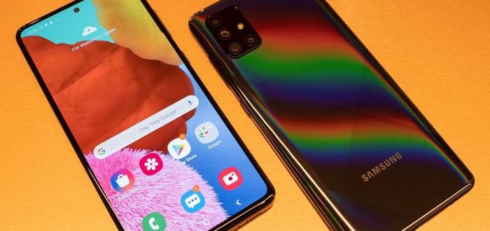 Утечка: Samsung Galaxy S20+ с четырьмя камерами на реальных фото