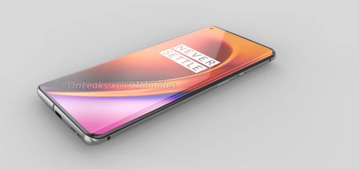 2K+ OLED-панель с частотой обновления 120 Гц — OnePlus представила дисплей для своих новых смартфонов