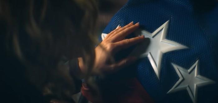 """Второй трейлер сериала """"Старгерл"""" от CW"""