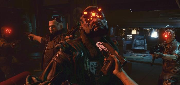 Мультиплеер Cyberpunk 2077 выйдет после 2021 года, но стоит ждать DLC