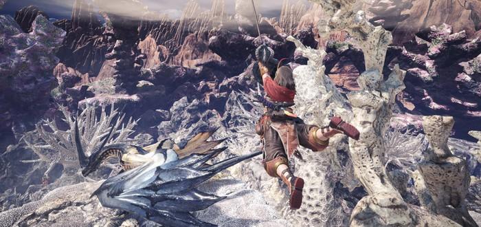 Capcom выпустила патч для Monster Hunter: World, улучшающий оптимизацию