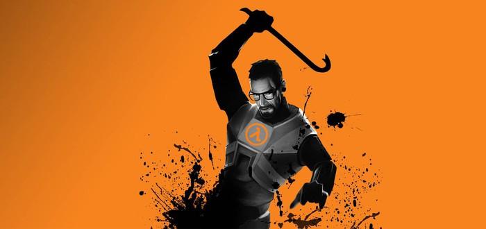 Коллекция Half-Life может стать бесплатной до релиза Half-Life: Alyx
