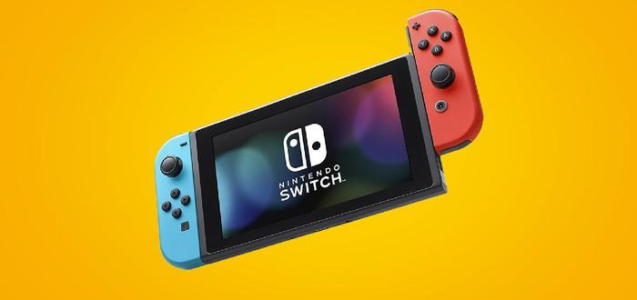 Nintendo пообещала больше игр на Switch в этом году