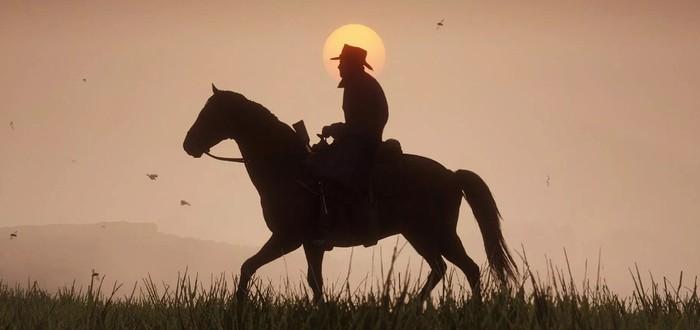 Фоторежим и дополнительные материалы Red Dead Redemption 2 добрались до Xbox One