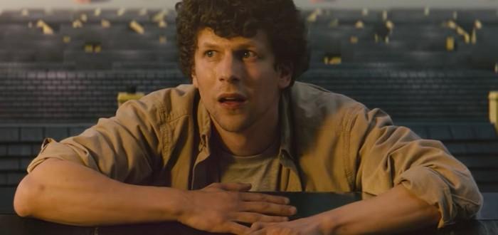 """Джесси Айзенберг попадает в ловушку в трейлере сюрреалистичного триллера """"Вивариум"""""""
