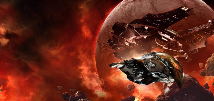 Игрок EVE Online продал редкий корабль за 40 тысяч долларов ради пожертвований