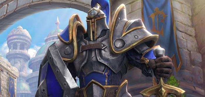 Сравнение релизной версии Warcraft 3 Reforged с роликом BlizzCon 2018