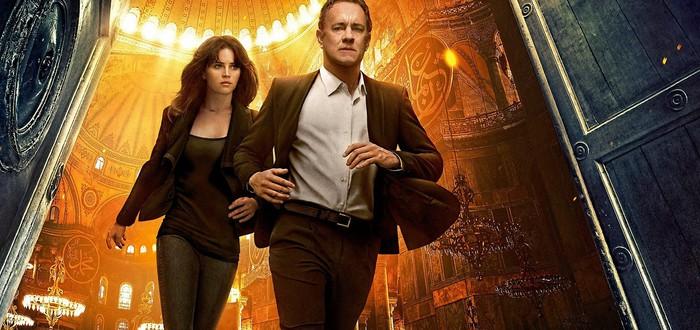 NBC заказал пилот сериала по романам Дэна Брауна