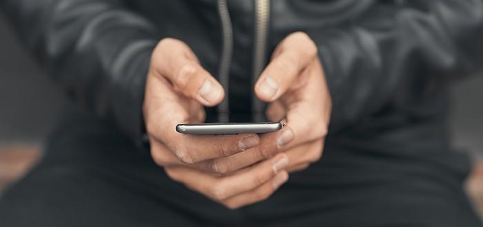 Производители смартфонов приостановили поставки оборудования из Китая в Россию из-за коронавируса